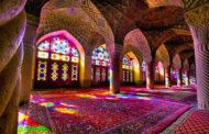 بناهای تاریخی شیراز - بخش اول
