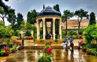 آشنایی با هتل های شیراز
