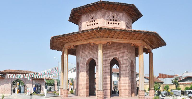 آرامگاه میرزا کوچک خان