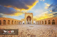 شهر فردوس : یاقوت کویر