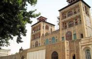 آثار ثبت شده ایران در فهرست میراث جهانی یونسکو - بخش سوم