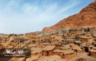 سفر به روستای آدم کوتوله ها، روستای ماخونیک