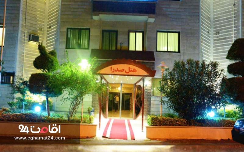 هتل آپارتمان صدرا تنکابن