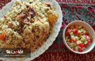 معرفی کاروانسراهای تاریخی شیراز