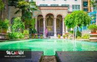 محبوب ترین خانه موزه های ایران