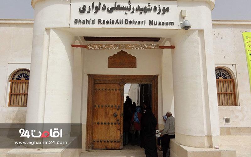 خانه موزه نیما یوشیج
