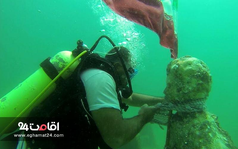 موزه غدیر، تنها موزه زیر آب در ایران