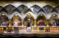 آشنایی با 5 حمام تاریخی در شیراز