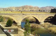 چشمه های آب گرم قزوین