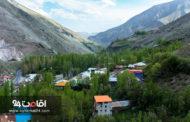روستای گچسر : لیست دیدنی، عکس و معرفی