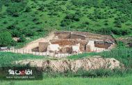 دیوار بزرگ گرگان : آدرس عکس