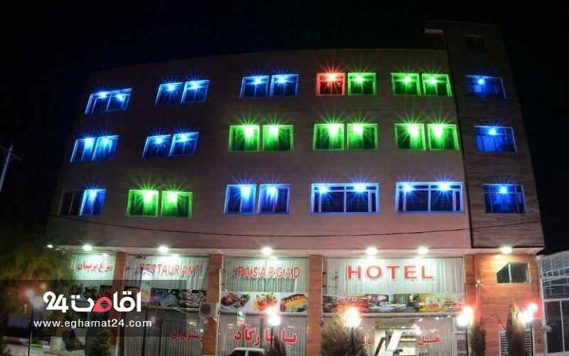 رزرو هتل در جهرم