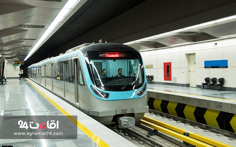 متروی مشهد