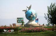 شهر سراب : لیست دیدنی، عکس و معرفی