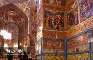 کلیساهای اصفهان را بهتر بشناسیم - قسمت اول
