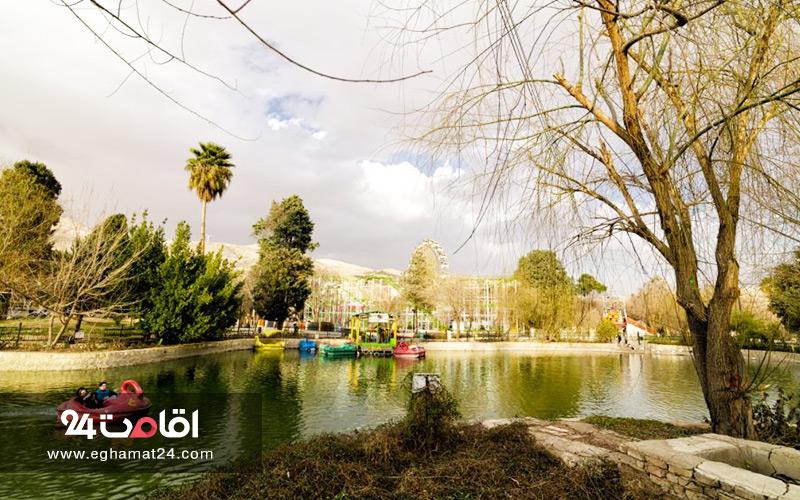 پارک آزادی شیراز