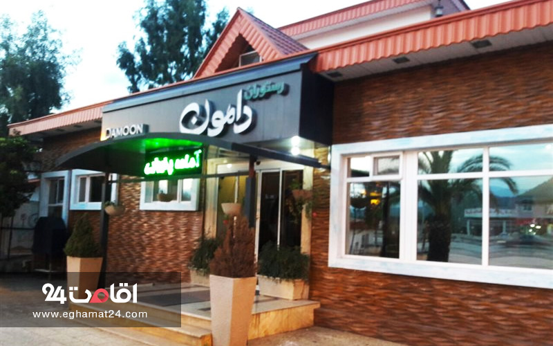لیست رستوران نوشهر با آدرس