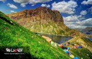 دره عشق ایران : چطور برویم؟