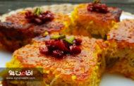 انواع غذا در شیراز