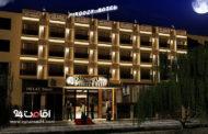 هتل ارزان در اصفهان