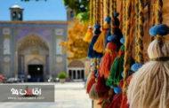 لیست مکان ها و جاهای دیدنی شیراز