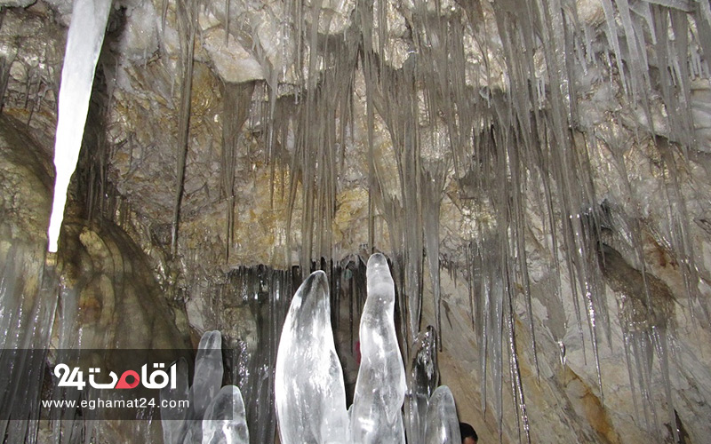 غار یخ مراد چالوس