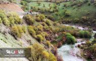 مسیر مریوان : راهنمای جامع