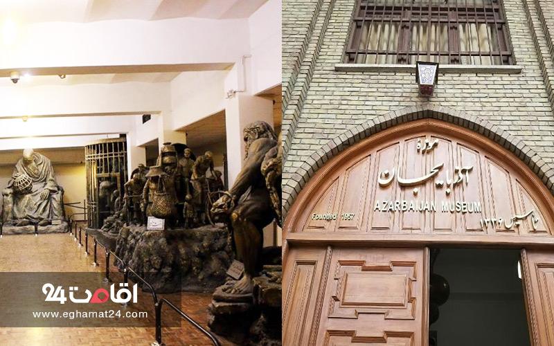 موزه آذربایجان ، دیدنی تبریز