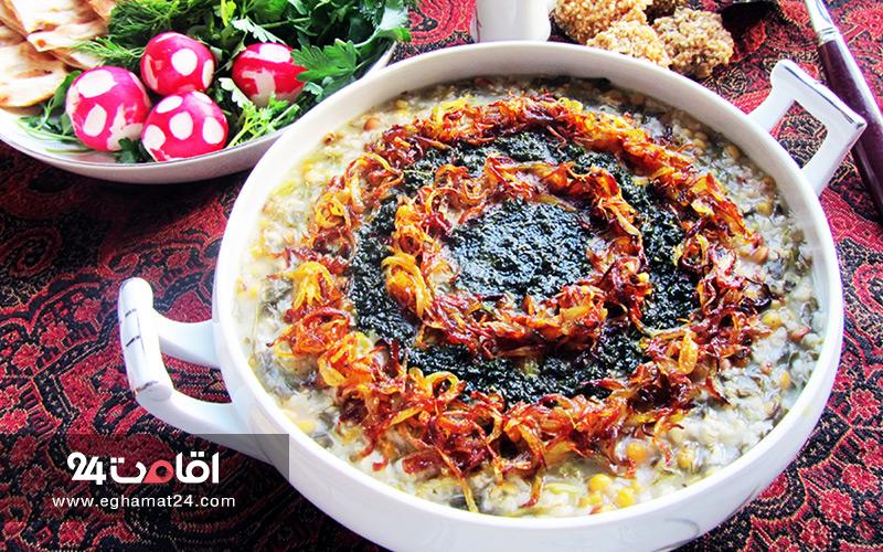 غذای همدان