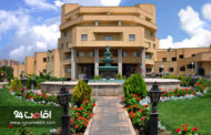 لیست هتل های ارزان تبریز : مشخصات و تصاویر