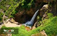 معرفی آبشار شلماش سردشت : آدرس و تصاویر