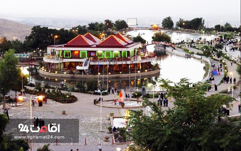 تفرجگاه عباس آباد همدان