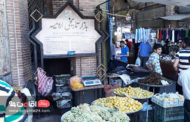 بهترین مراکز خرید و بازار ارومیه