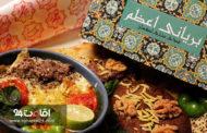 لیست بهترین رستوران های اصفهان : آدرس و عکس