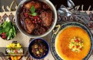 معرفی غذاهای محلی چالوس