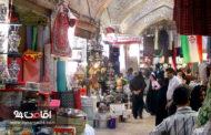 بازار همدان ، آدرس و تصاویر