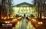 باغ فردوس تهران ، موزه سینمای ایران