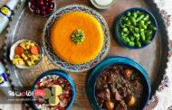غذاهای ایرانی معروف در جهان