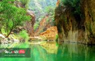 تنگ دم اسب بهترین جاذبه طبیعی شیراز