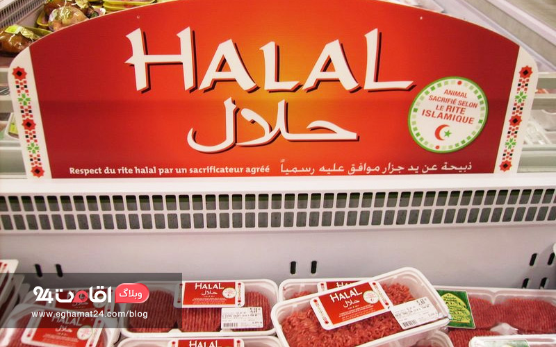 مشکلات گردشگران مسلمان
