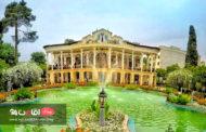 عمارت شاپوری شیراز شاهکار معماری ایرانی