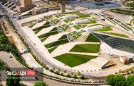 باغ کتاب تهران باغی متفاوت در قلب تهران