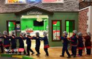 کارالند مشهد ، مرکز تفریحی آموزش مشاغل کودکان