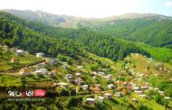 روستای کیاسر ؛  بهشتی در نزدیکی نوشهر