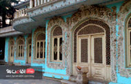 موزه زمان تهران ؛ تماشاگه گذر عمر