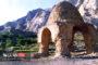 جاذبه ها و بناهای تاریخی شهر نایین بخش دوم