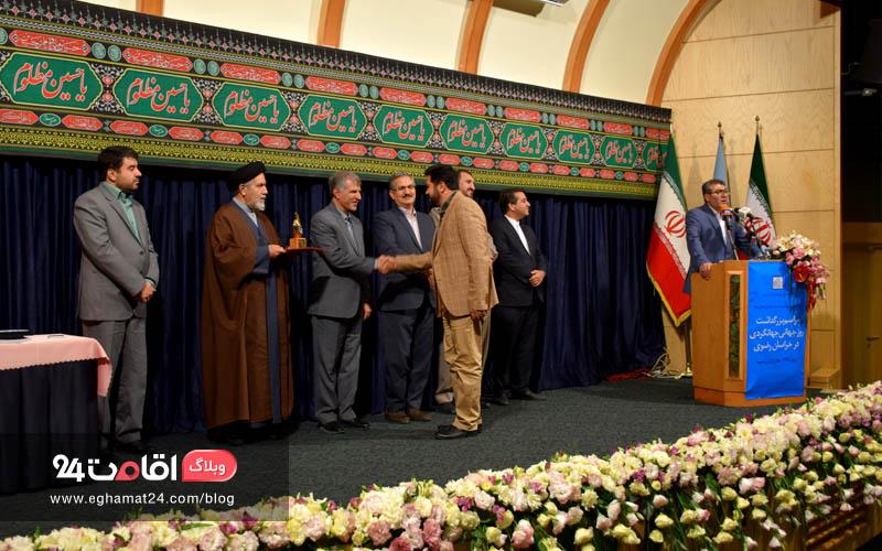 برگزاری مراسم روز جهانگردی و گردشگری در مشهد