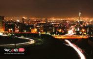 پاتوق های شبانه تهران