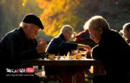 پیشنهادهایی برای گذراندن دوران بازنشستگی