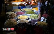 لیست بازار های یزد